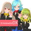 3DAnimeGirl DX DreamPortrait KAWAII Girl DressUp